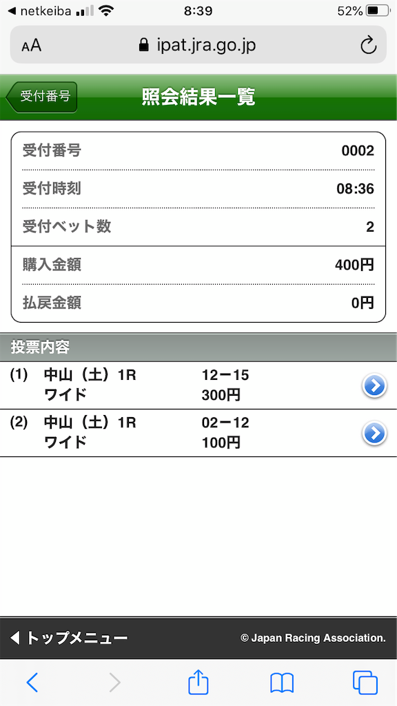 f:id:dancing-yoppy:20200328085748p:image