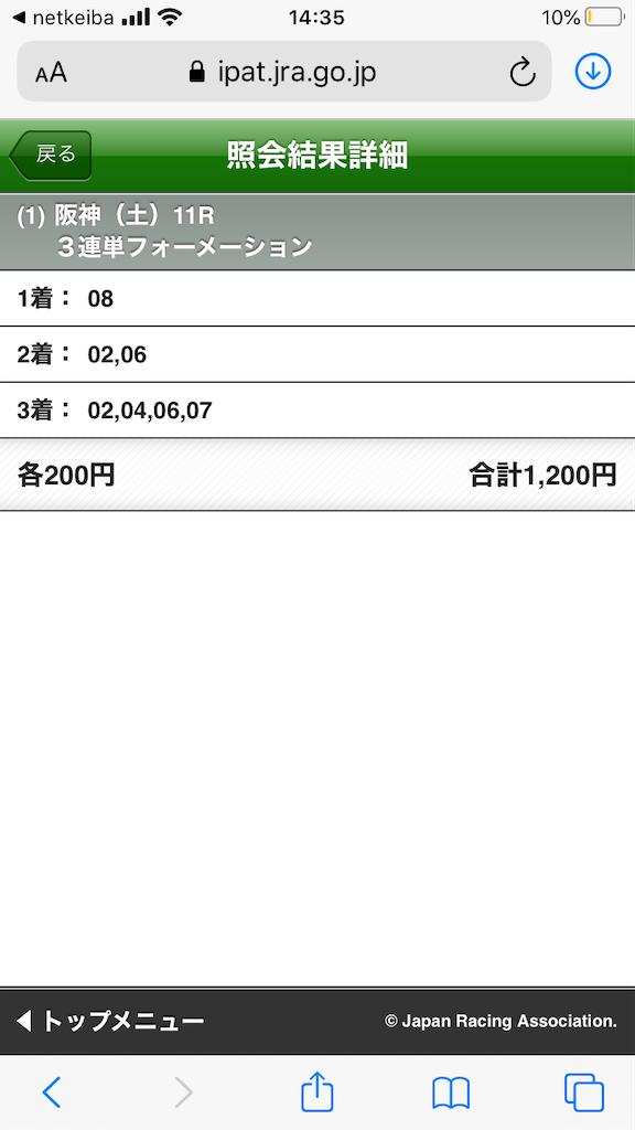 f:id:dancing-yoppy:20200328144250p:image