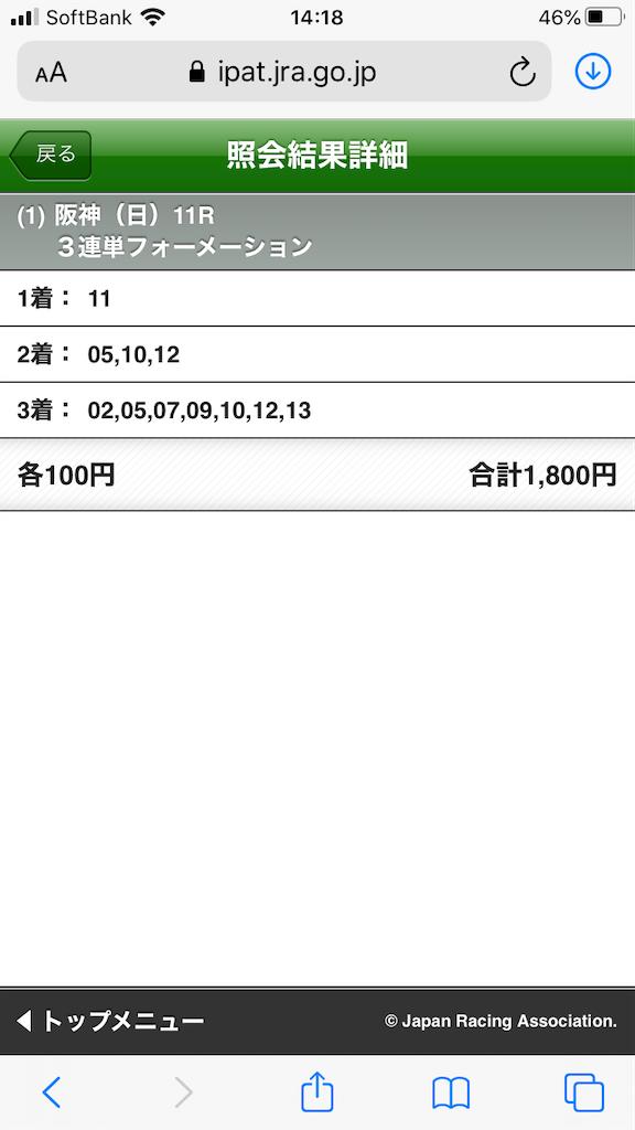 f:id:dancing-yoppy:20200329145023p:image