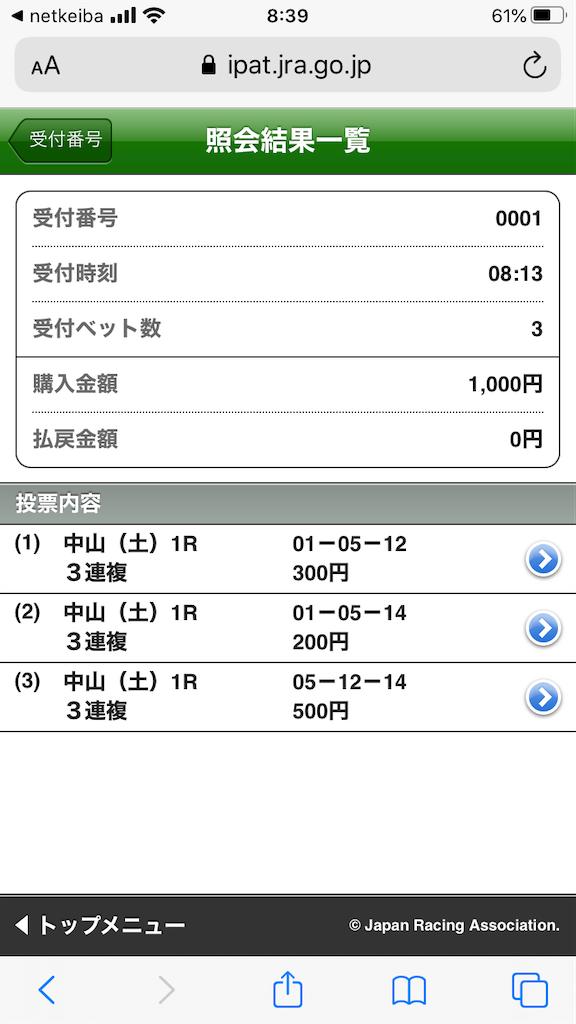 f:id:dancing-yoppy:20200411085215p:image