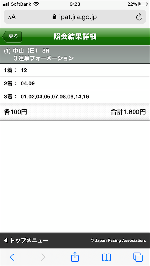f:id:dancing-yoppy:20200412093408p:image