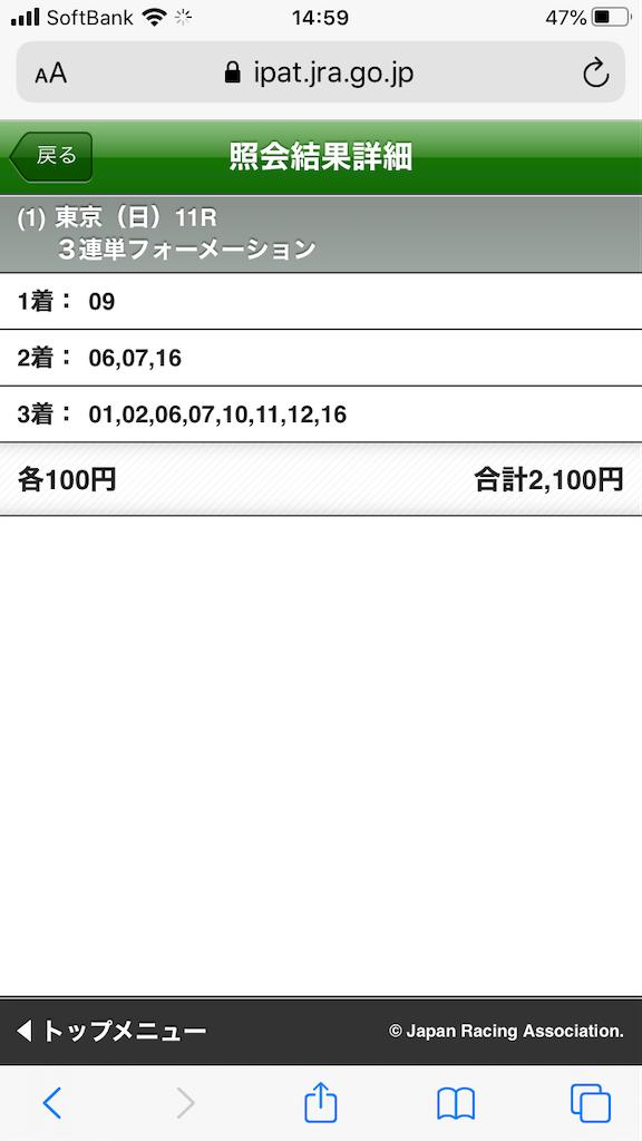 f:id:dancing-yoppy:20200426150515p:image