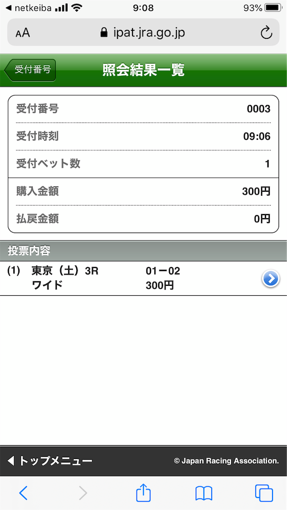 f:id:dancing-yoppy:20200509091956p:image