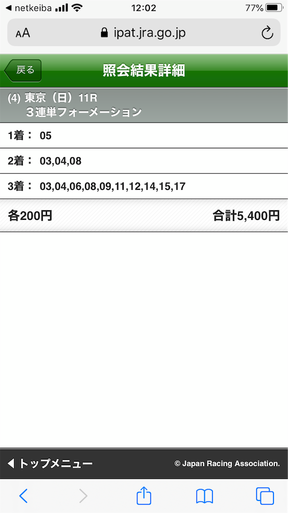 f:id:dancing-yoppy:20200531120649p:image