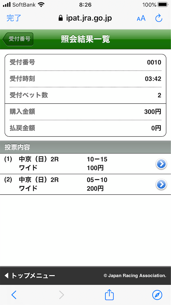 f:id:dancing-yoppy:20201004083223p:image
