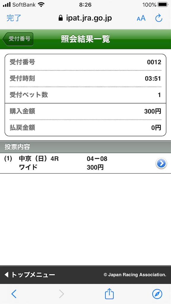 f:id:dancing-yoppy:20201004083231p:image
