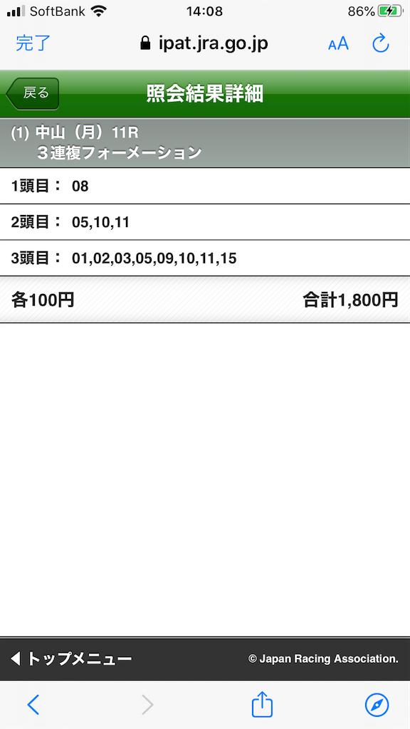 f:id:dancing-yoppy:20210111141712p:image