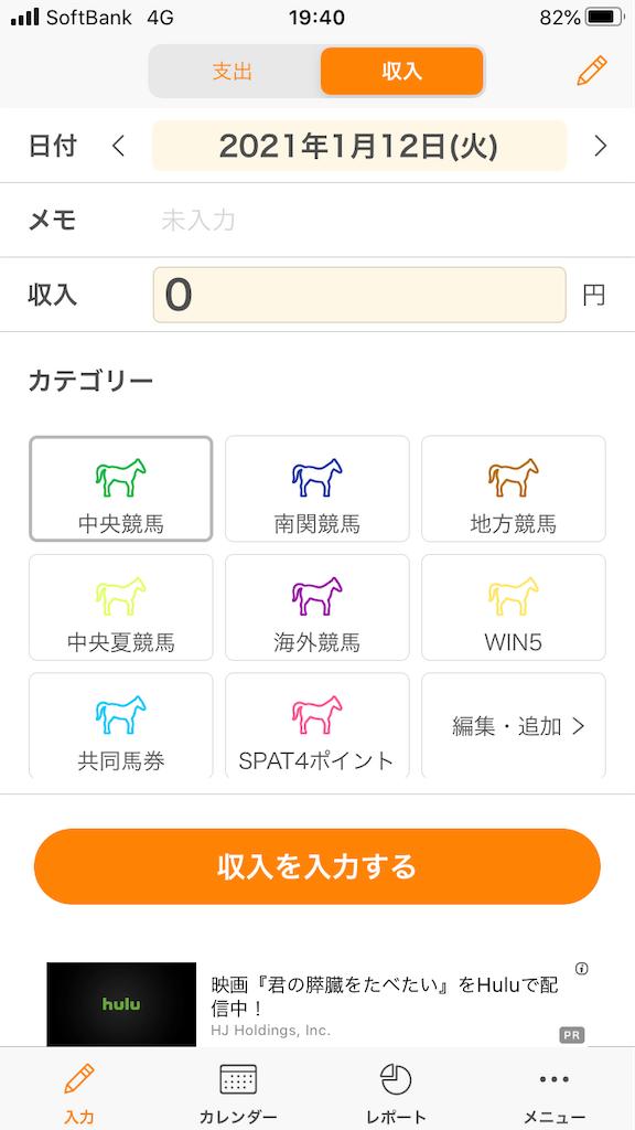 f:id:dancing-yoppy:20210112194057p:image