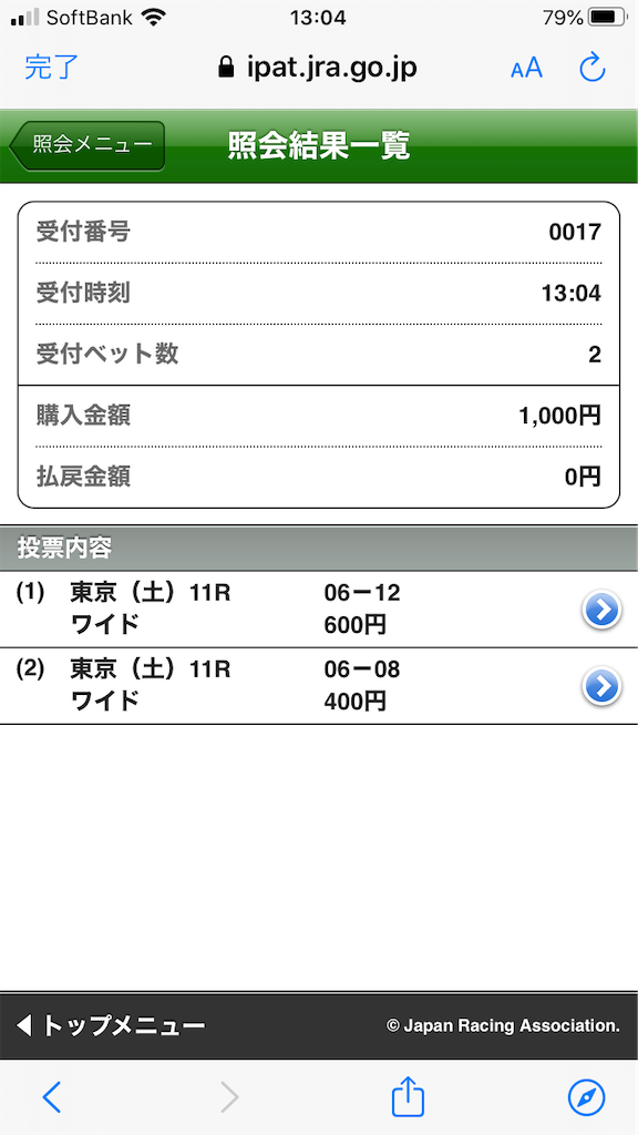 f:id:dancing-yoppy:20210130130841p:image