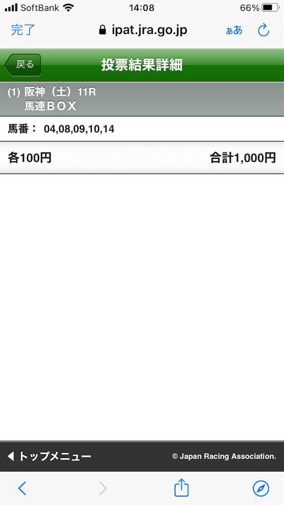 f:id:dancing-yoppy:20210220141150p:image