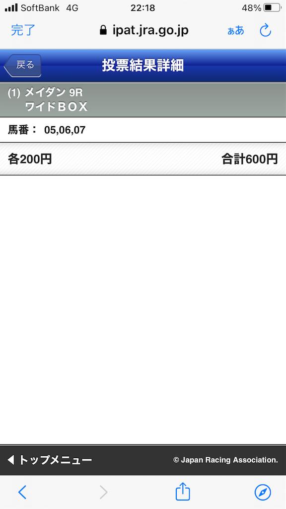 f:id:dancing-yoppy:20210327222256p:image