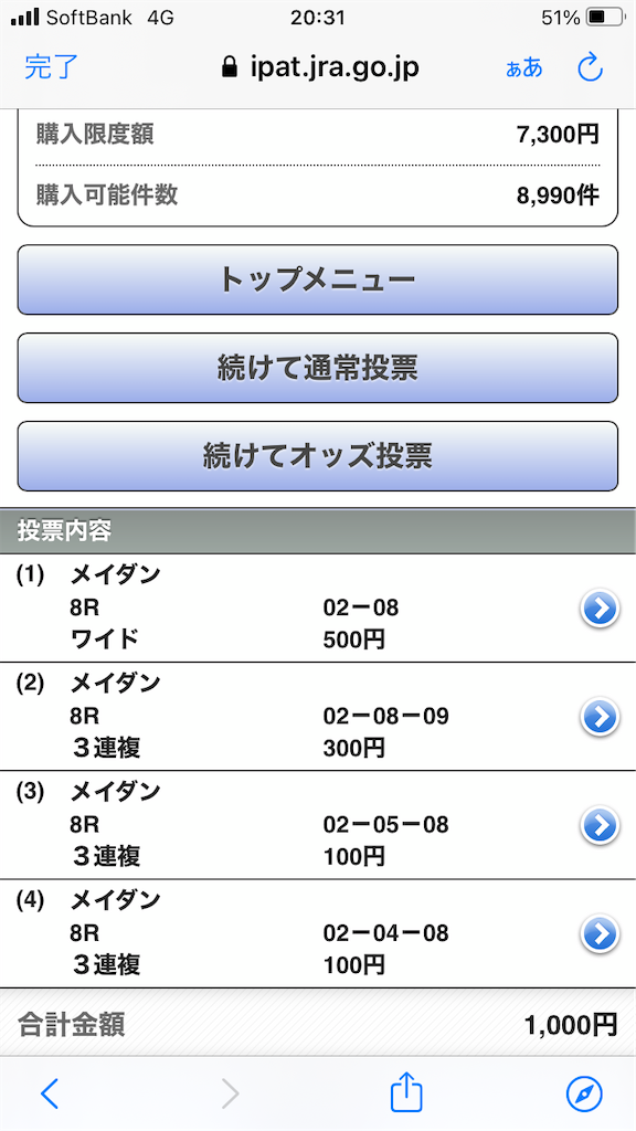 f:id:dancing-yoppy:20210327222303p:image