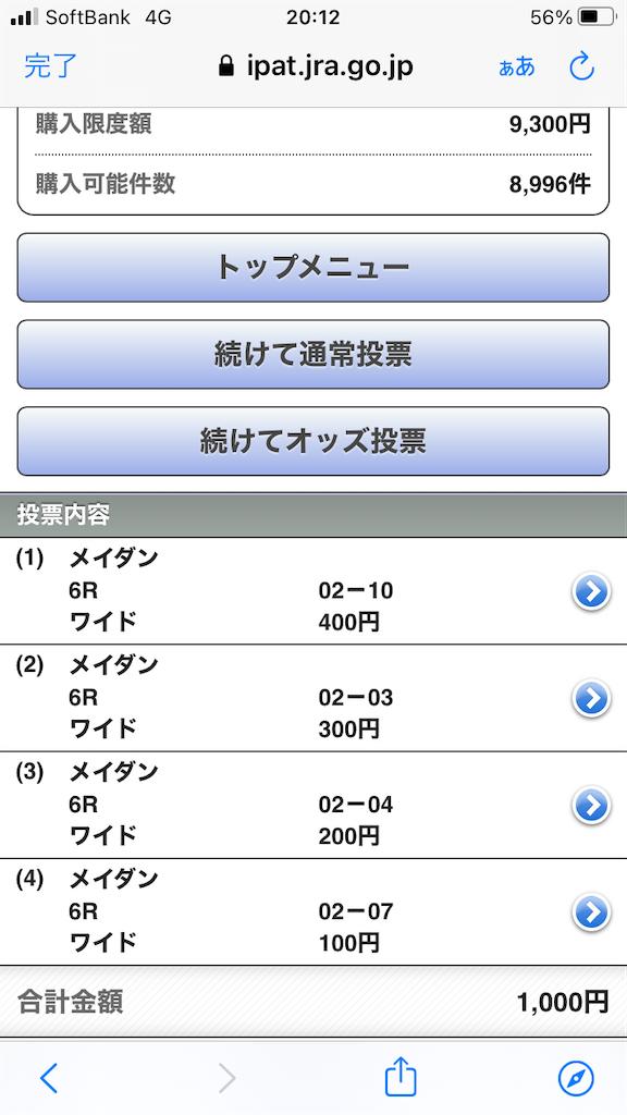 f:id:dancing-yoppy:20210327222307p:image