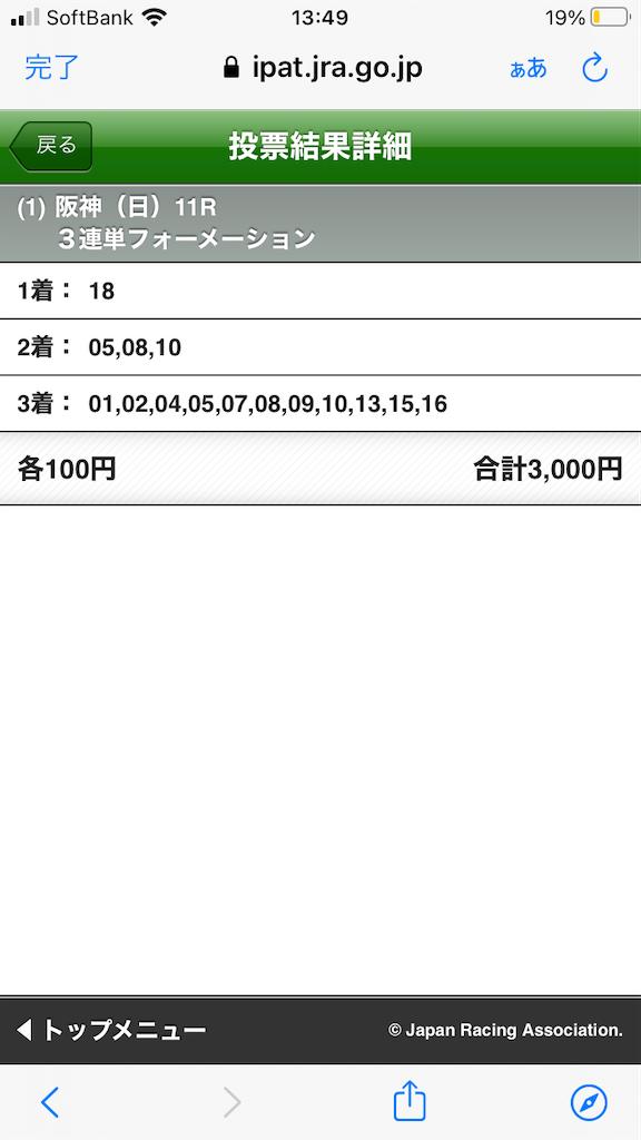 f:id:dancing-yoppy:20210411135106p:image