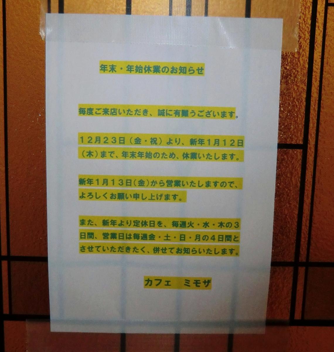 f:id:dancingbrave1986:20111224222956j:plain