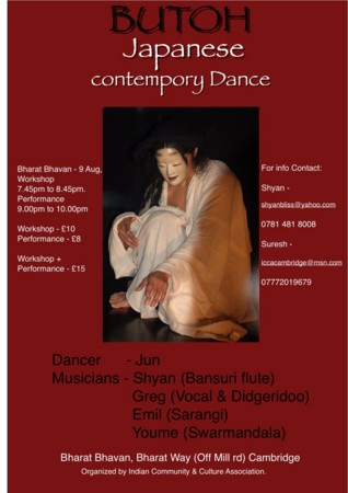 f:id:dancingjun:20090910161603j:image