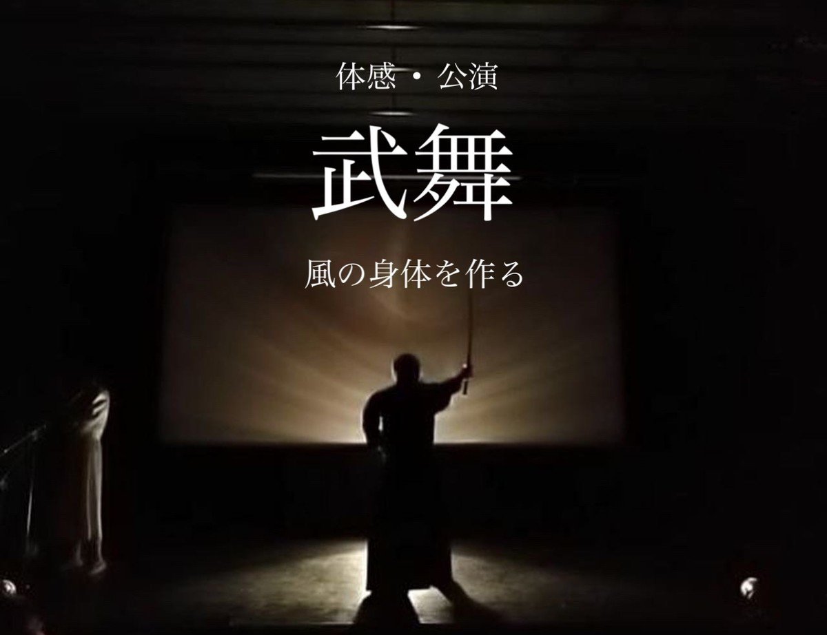 f:id:dancingjun:20210502122610j:plain