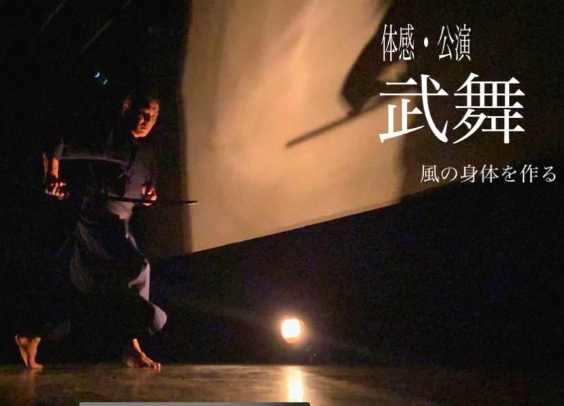 f:id:dancingjun:20210502124112j:plain