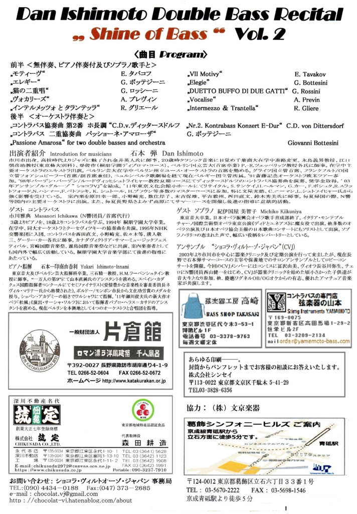 f:id:dandanishimoto:20161206230433j:plain