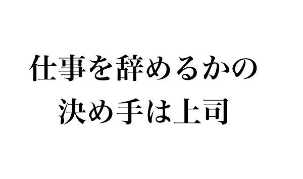 f:id:dandy611:20170404163820j:plain