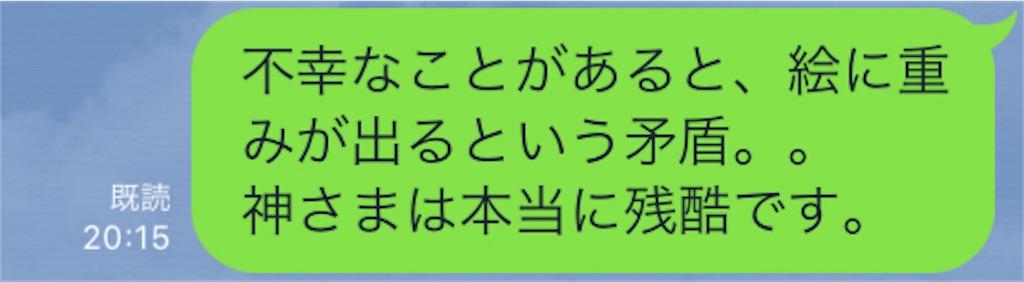 f:id:dandy611:20180427213348j:image