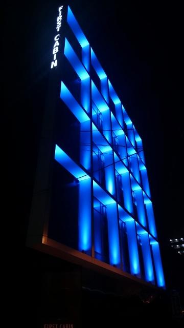 カプセルホテル ファーストキャビン