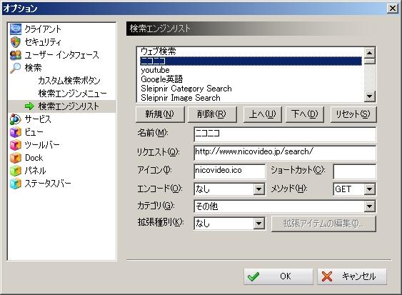 f:id:dangerous1192:20070512031254j:image