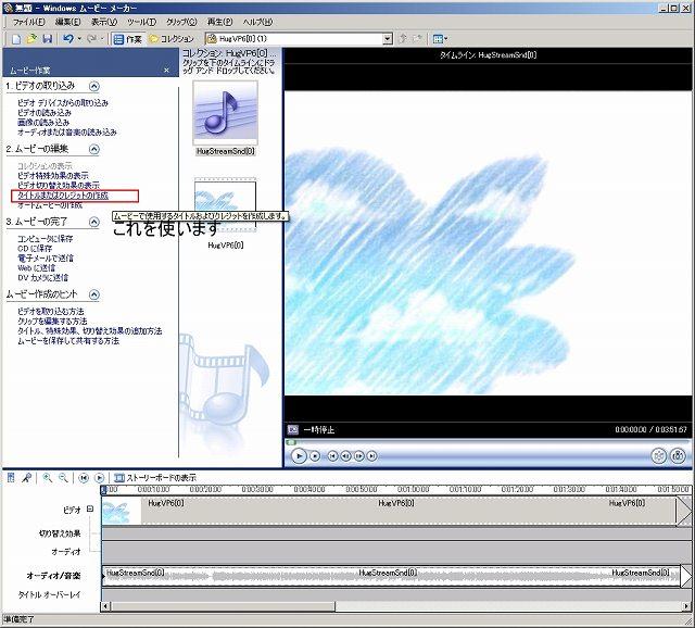f:id:dangerous1192:20080105072704j:image