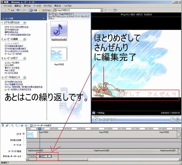 f:id:dangerous1192:20080105072749j:image