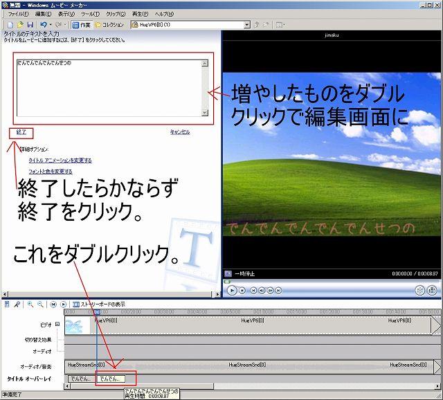 f:id:dangerous1192:20080105072750j:image