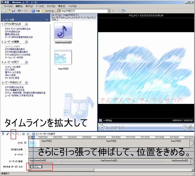 20080105072753