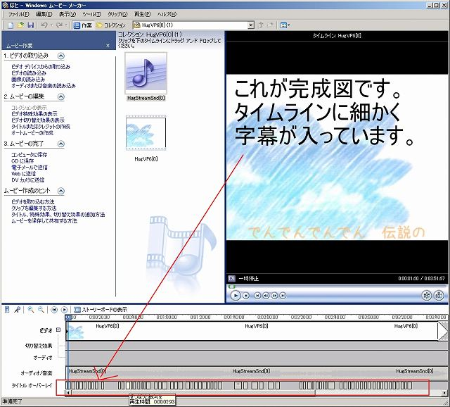 f:id:dangerous1192:20080105072800j:image