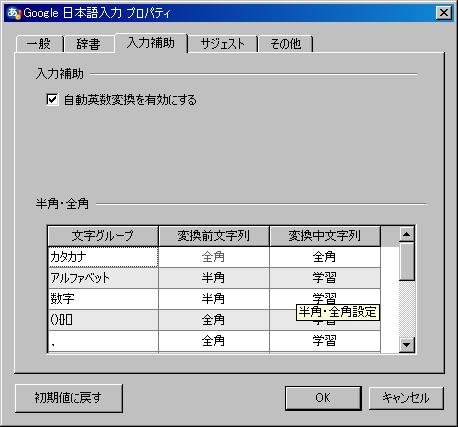 20091204225736
