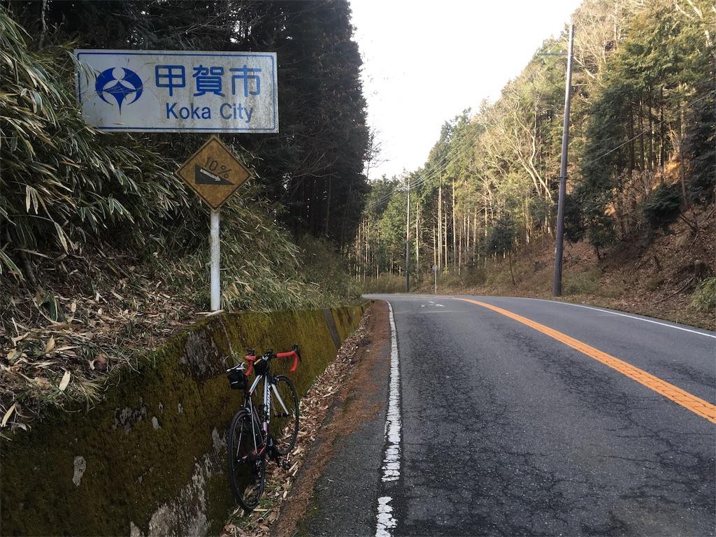 f:id:dango-ryo:20170304104007j:image