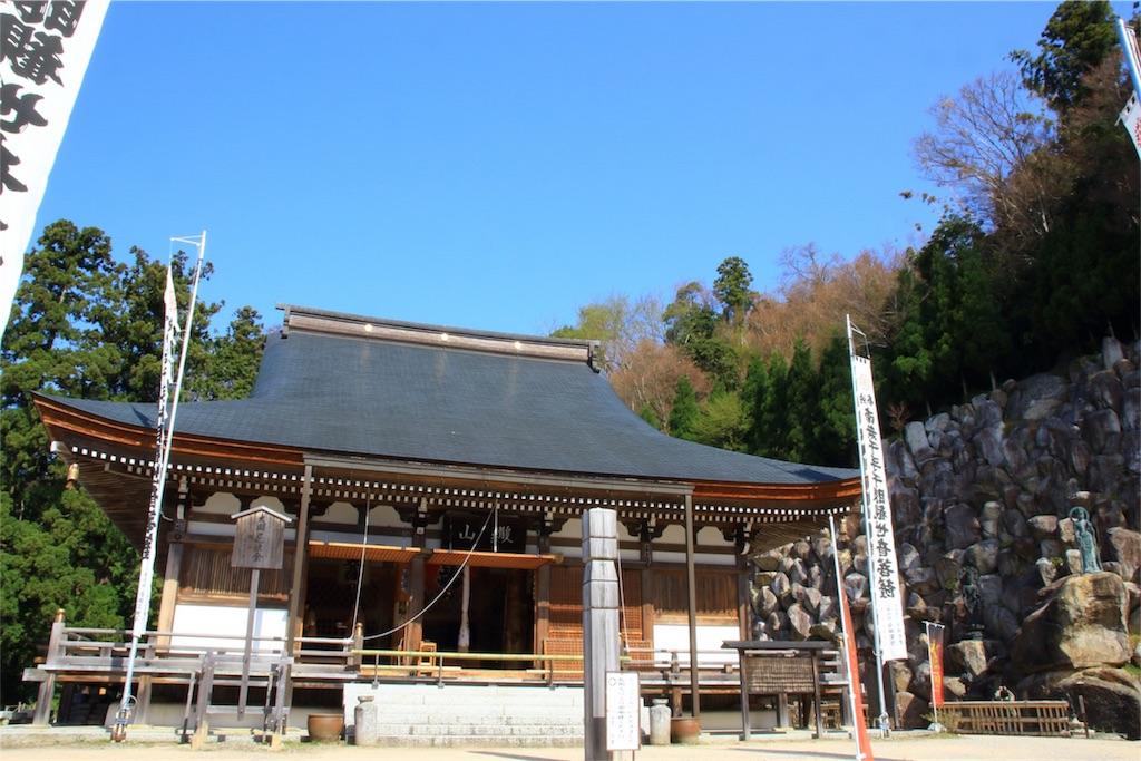 f:id:dango-ryo:20180413232615j:image