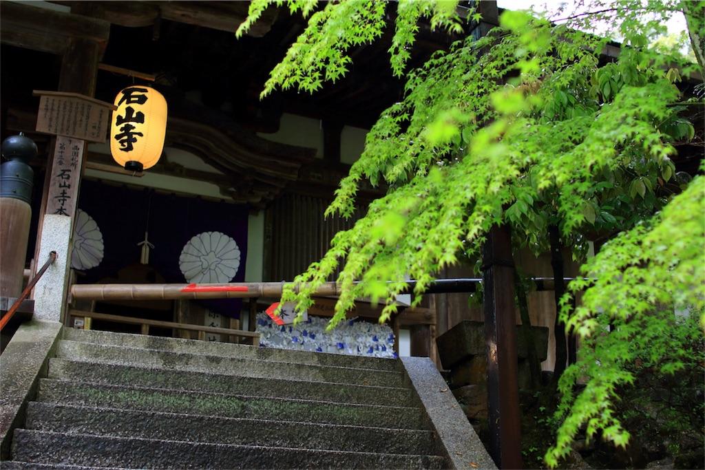 f:id:dango-ryo:20180425214222j:image