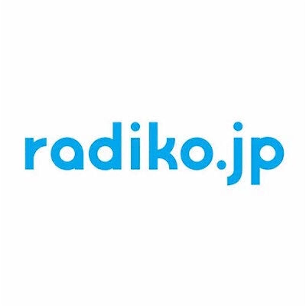 f:id:dango-ryo:20190119224119j:image