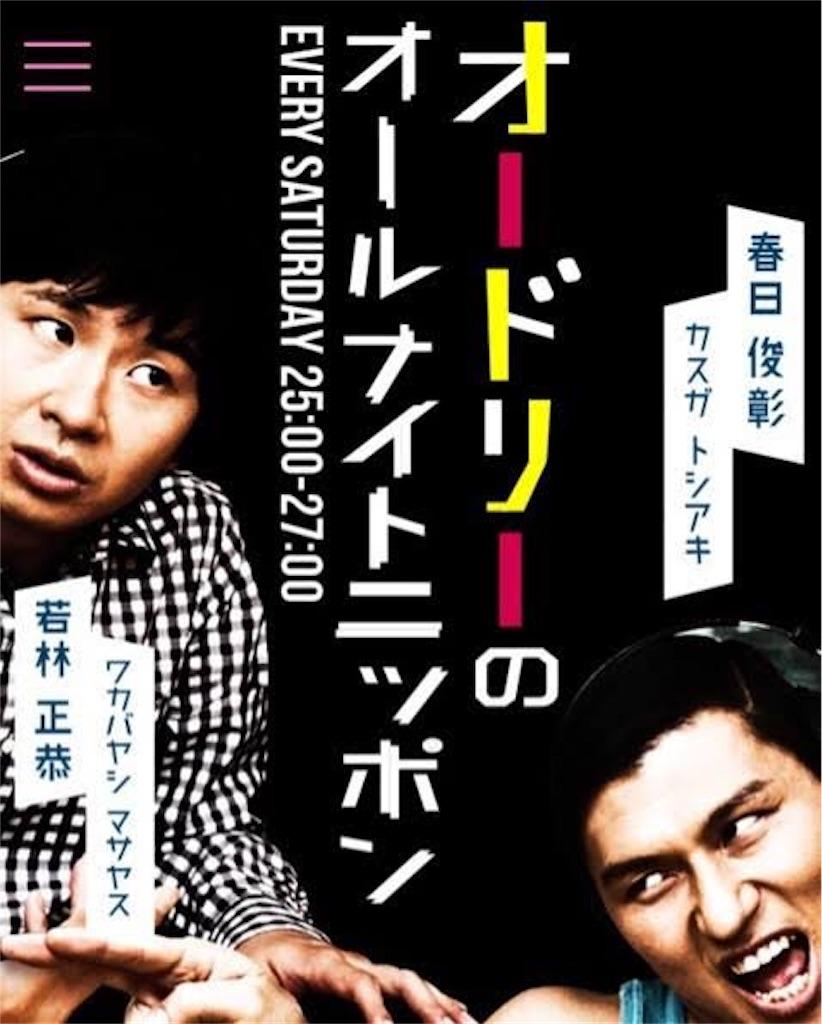 f:id:dango-ryo:20190119224238j:image