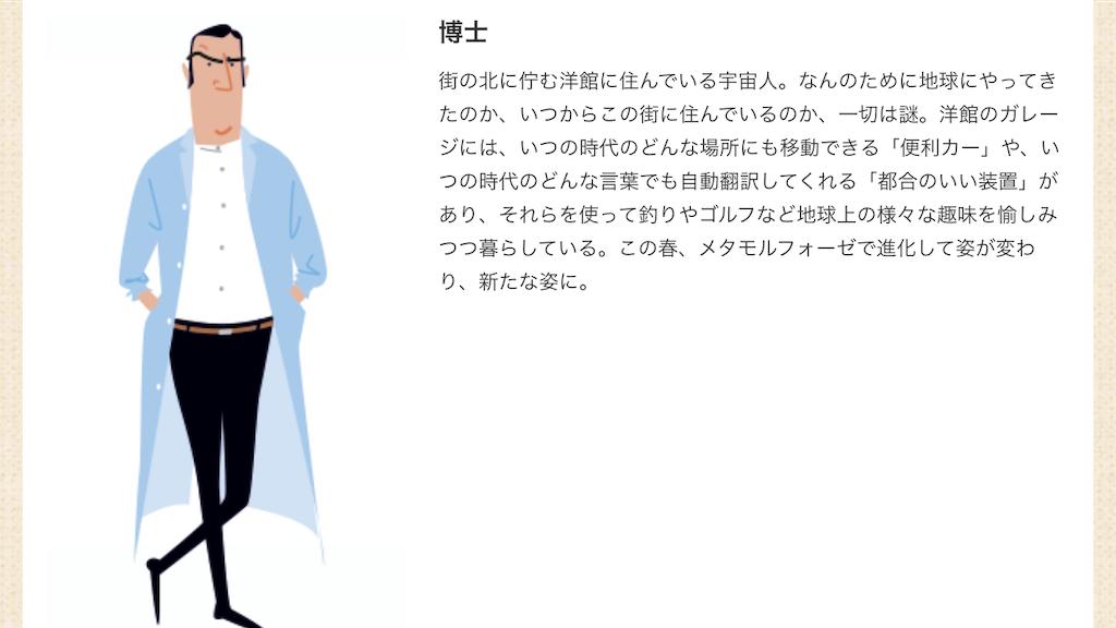 f:id:dango-ryo:20190413172206p:image