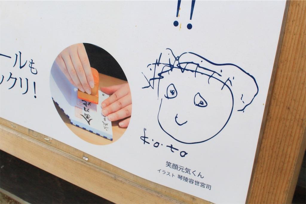 f:id:dango-ryo:20190812065720j:image
