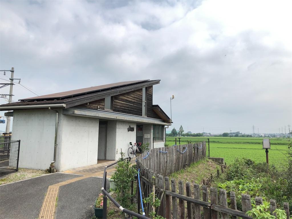 f:id:dango-ryo:20190911055902j:image