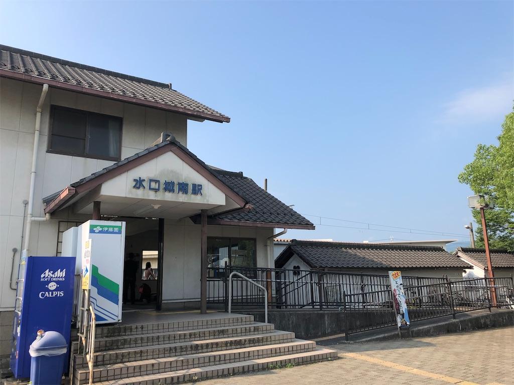 f:id:dango-ryo:20190911060504j:image