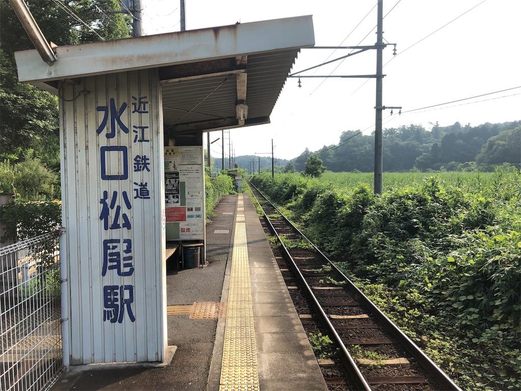 f:id:dango-ryo:20190911060507j:image