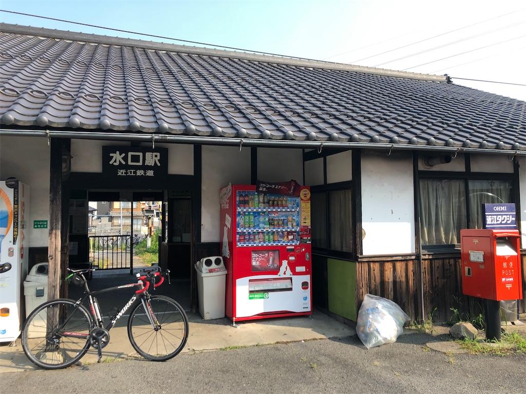f:id:dango-ryo:20190911060522j:image