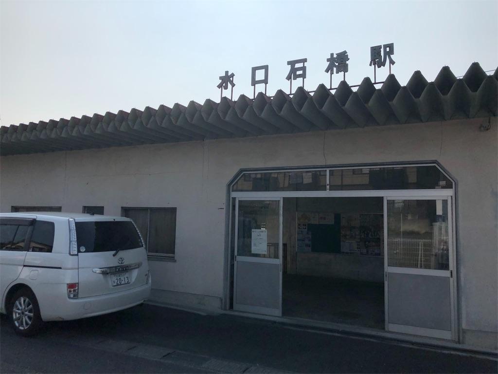 f:id:dango-ryo:20190911060525j:image