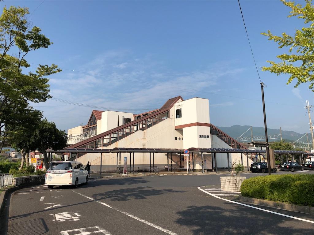 f:id:dango-ryo:20190911060637j:image