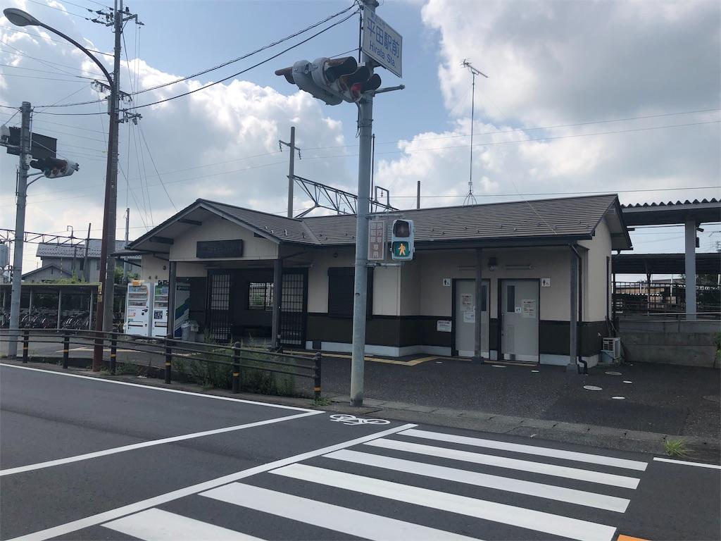 f:id:dango-ryo:20190911061040j:image