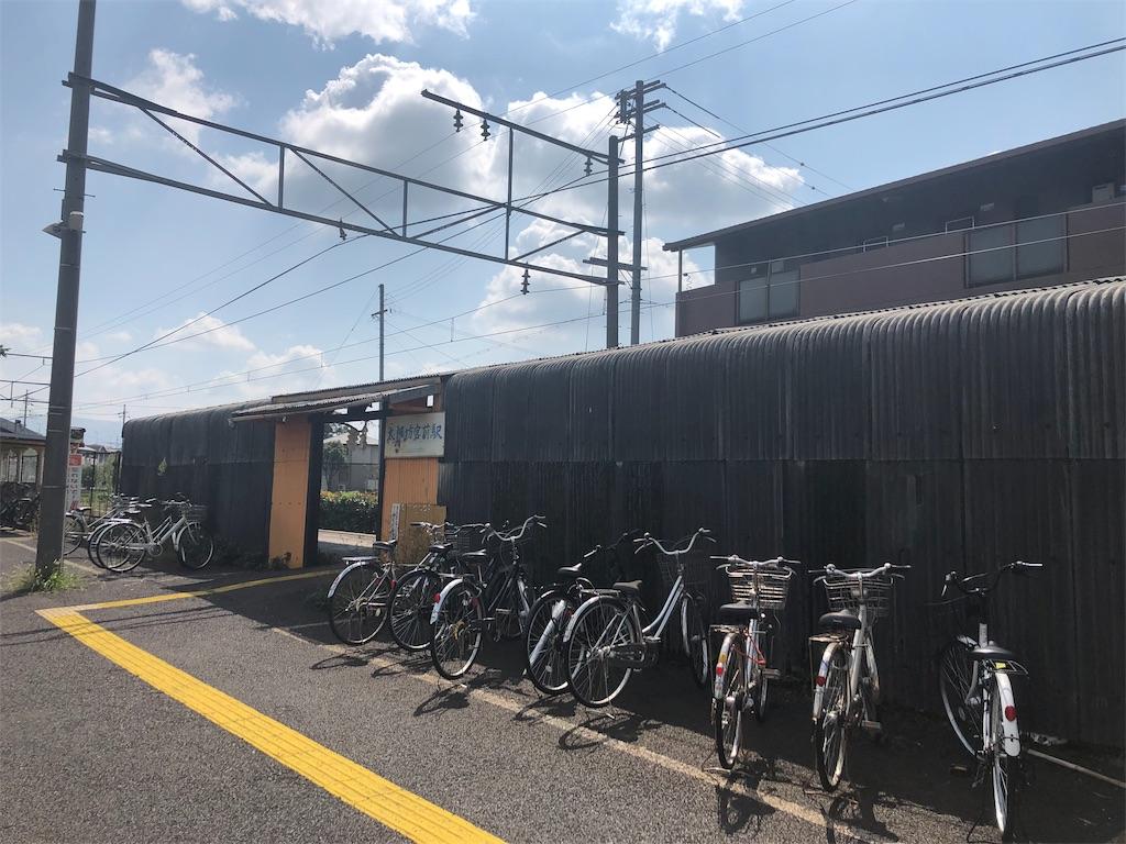 f:id:dango-ryo:20190911061042j:image