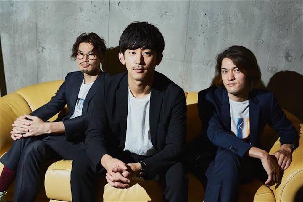 f:id:dango-ryo:20191014113212j:image