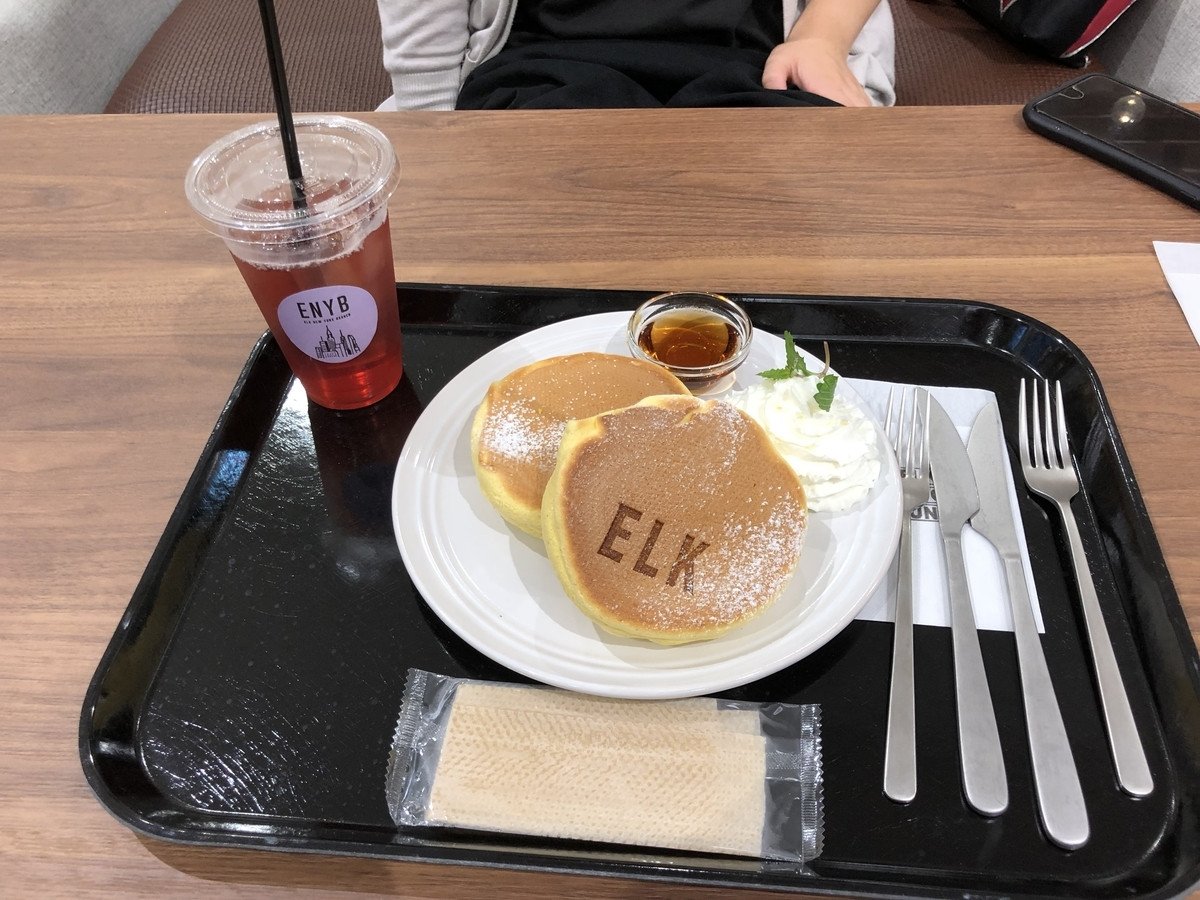 f:id:dango33:20190907130652j:plain